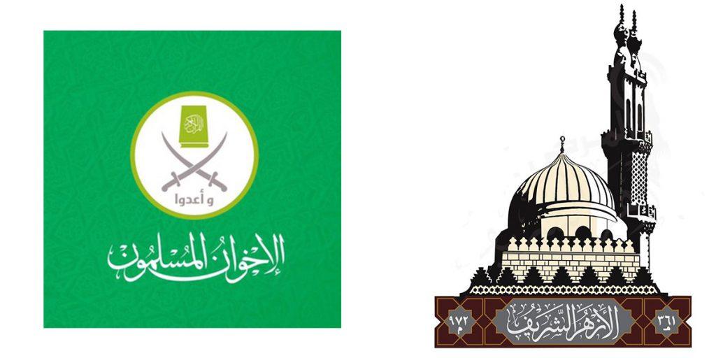 Muslimansko bratstvo je teroristička grupa