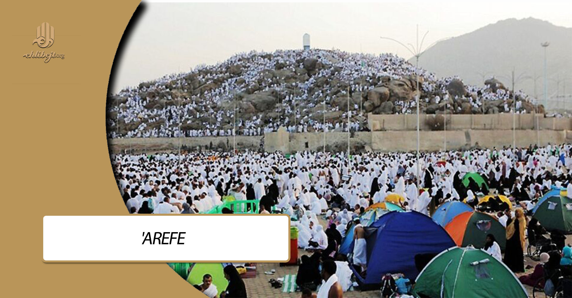 'Arefe
