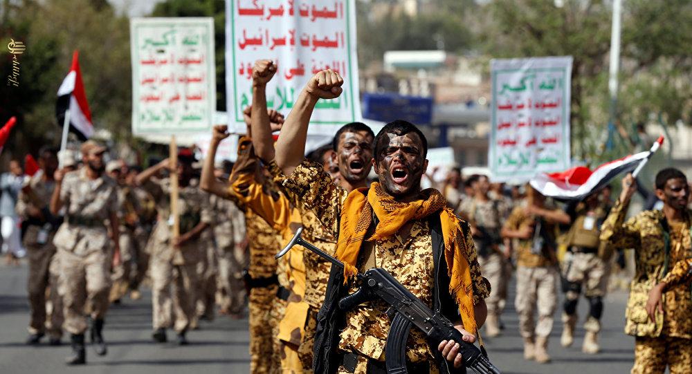 Korijeni jemenske krize 2