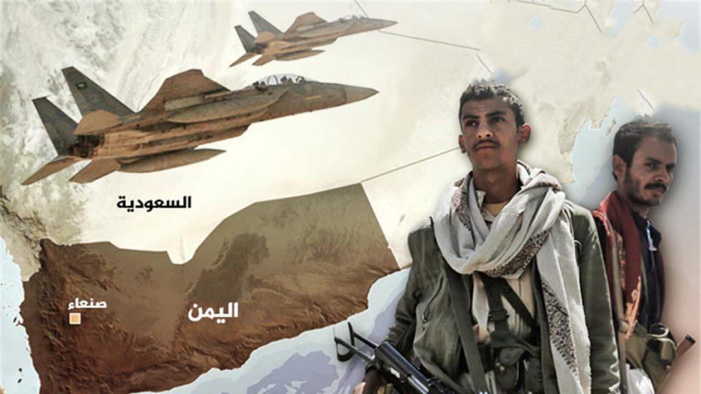 Korijeni jemenske krize 3