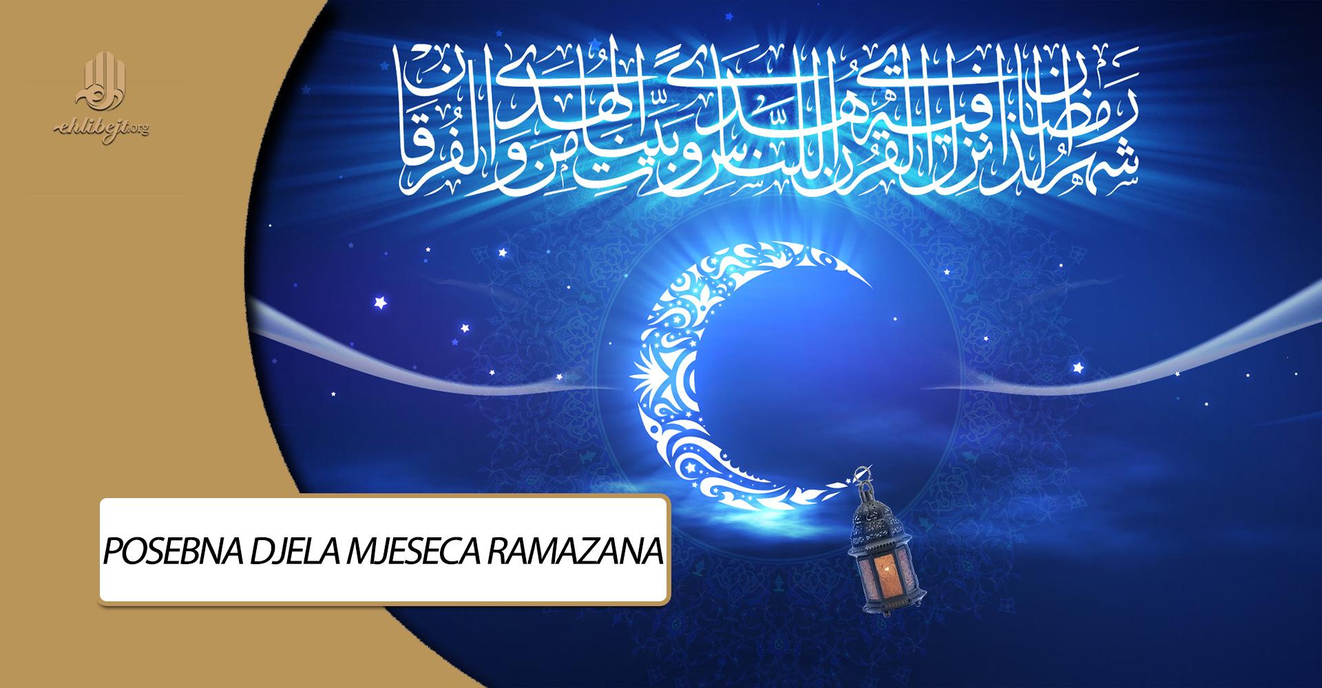 Posebna djela mjeseca ramazana
