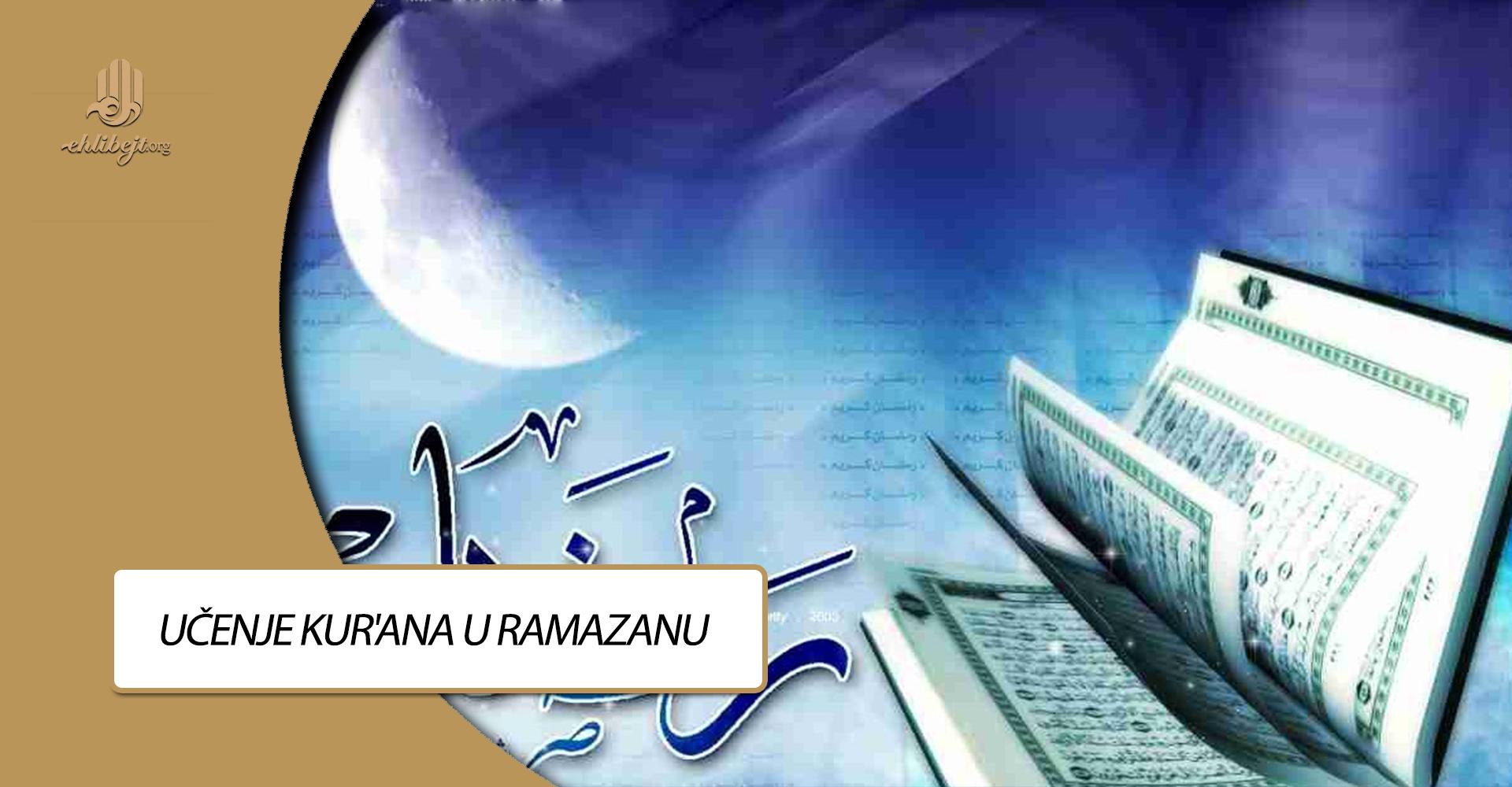Učenje Kur'ana u ramazanu