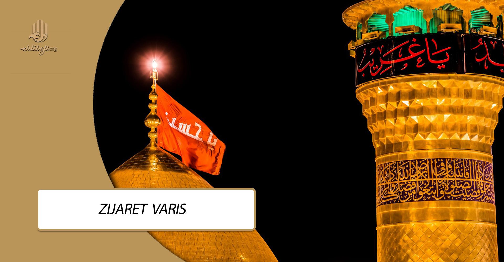 Zijaret Varis