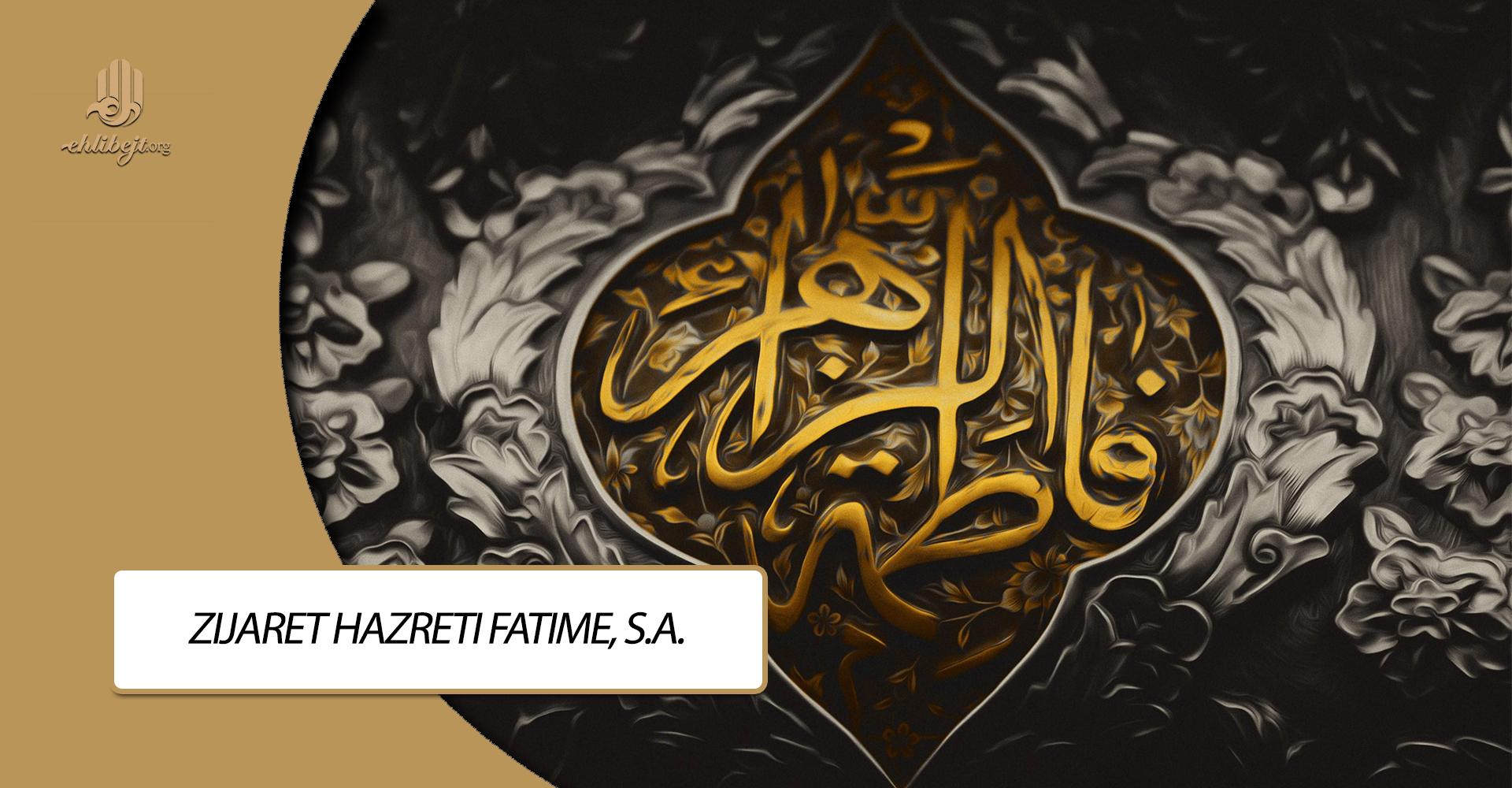 Zijaret hazreti Fatime, s.a.