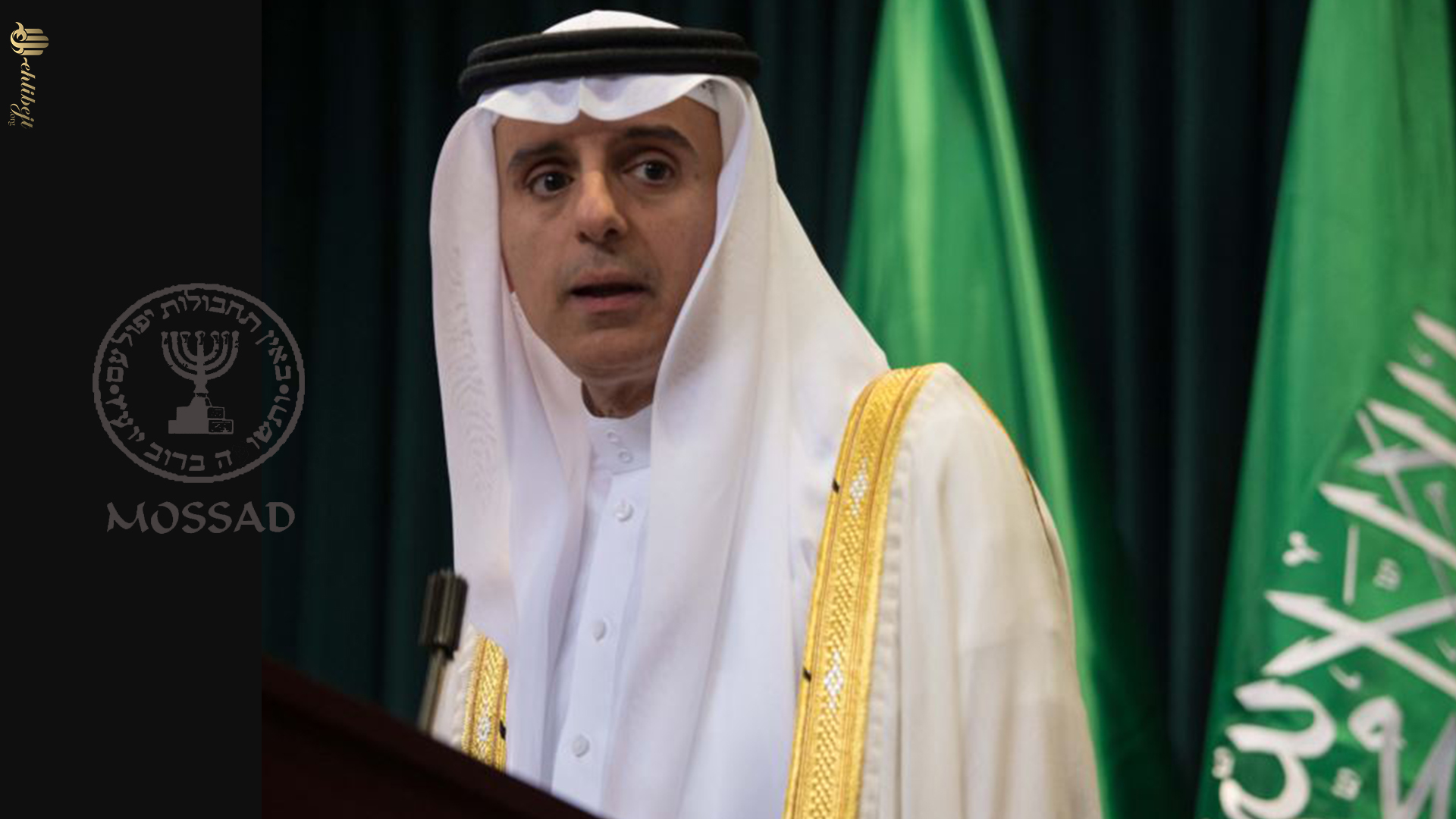 Ko je tajni agent Mossada u saudijskoj vladi?
