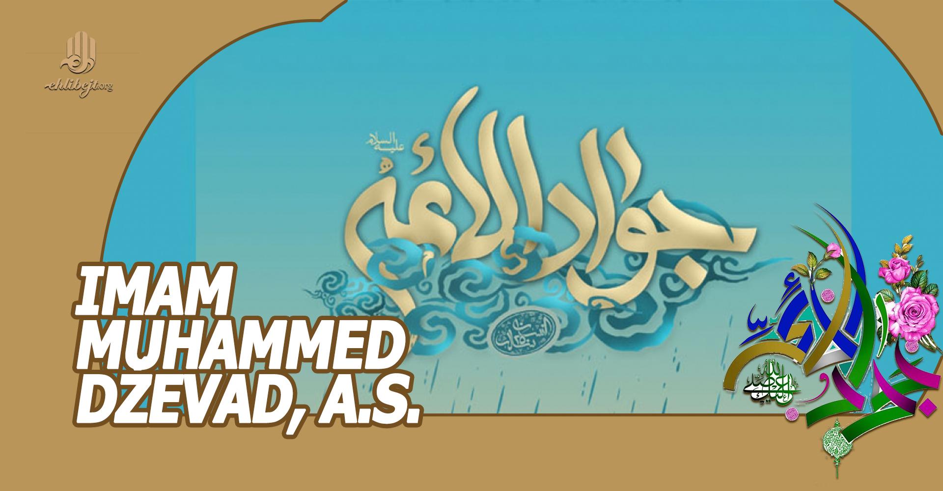 Imam Muhammed Dževad, a.s.