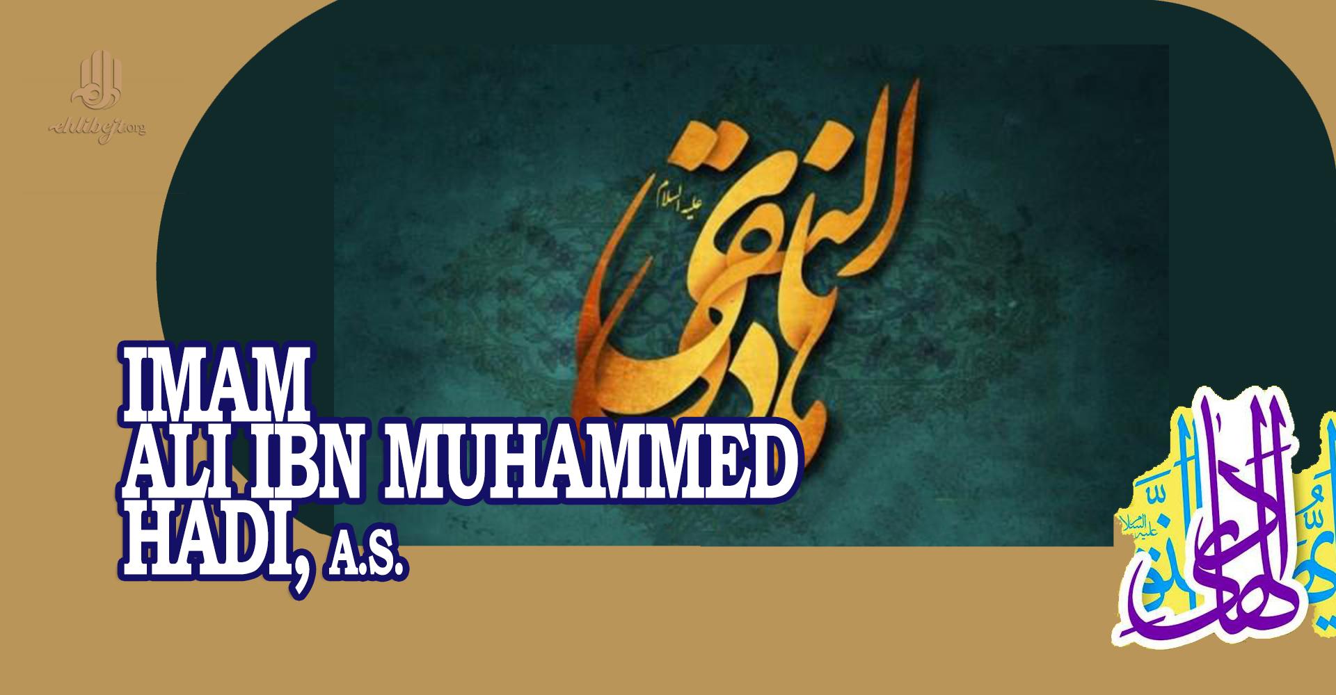 Imam Ali ibn Muhammed Hadi, a.s.