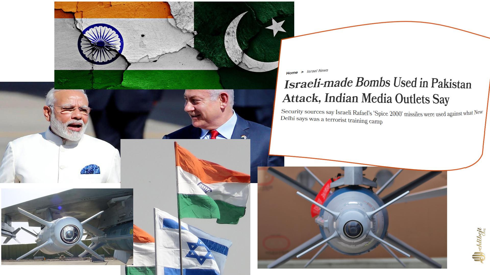 Indija je u napadu na Pakistan koristila izraelske projektile