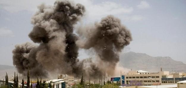 Novi strašni masakar u Jemenu