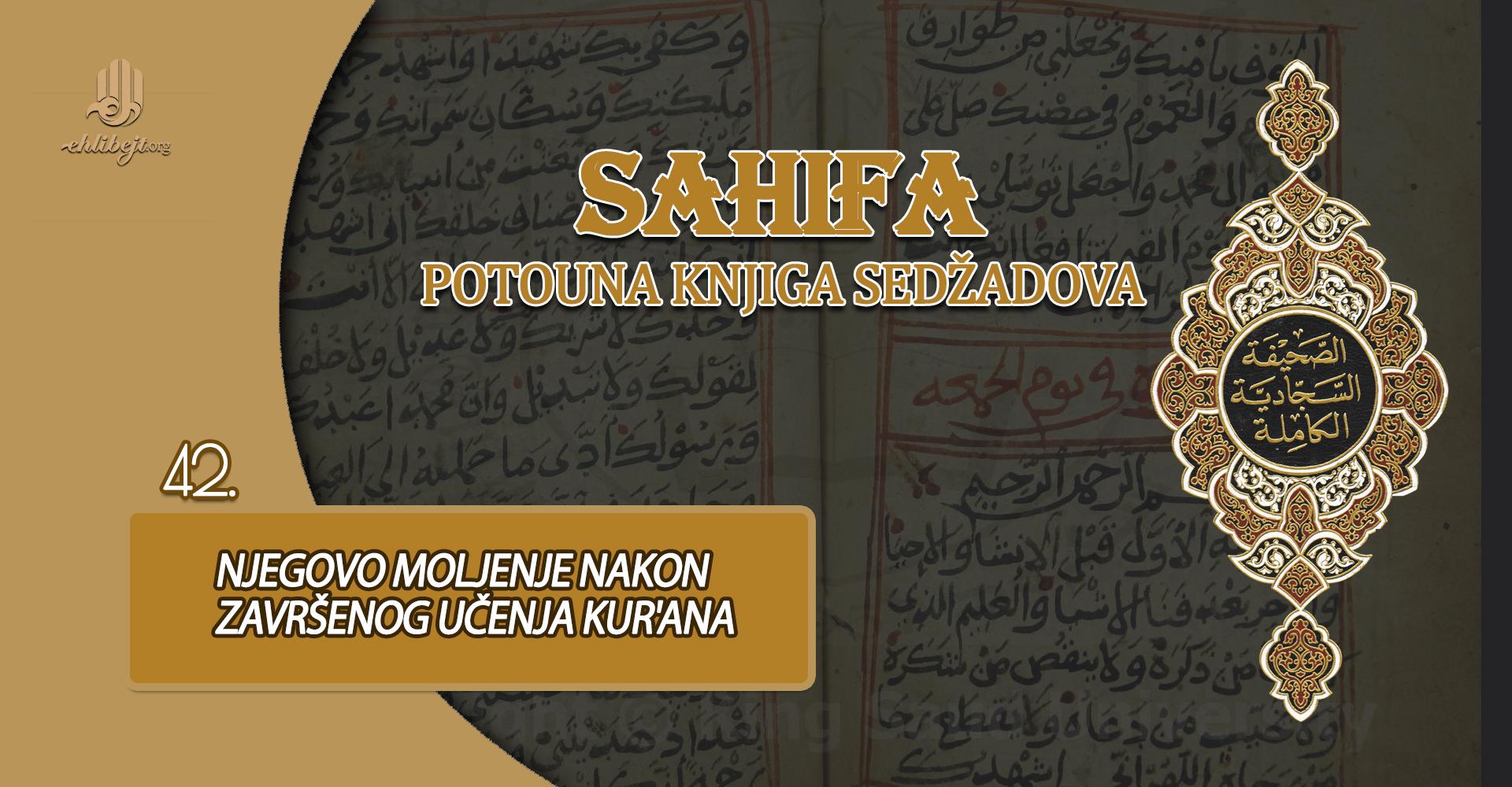 Njegovo moljenje nakon završenog učenja Kur'ana