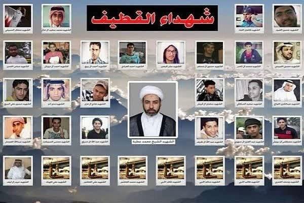 Istina o pogubljenju 37 ljudi u Saudijskoj Arabiji?