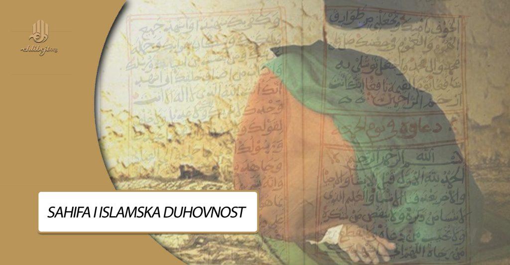 Sahifa i islamska duhovnost
