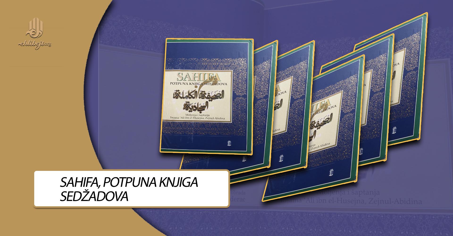 Sahifa, potpuna knjiga Sedžadova