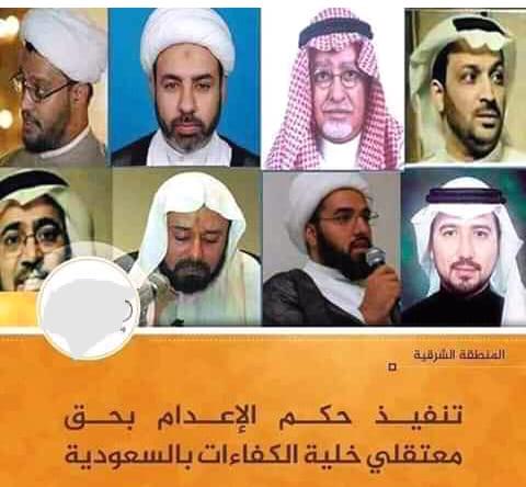 Porodica Saud pogubila 37 građana a zagovornici za ljudska prava šute kao zaliveni