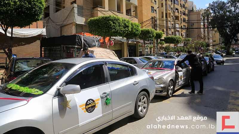 Taksi iz ljubavi prema Imamu