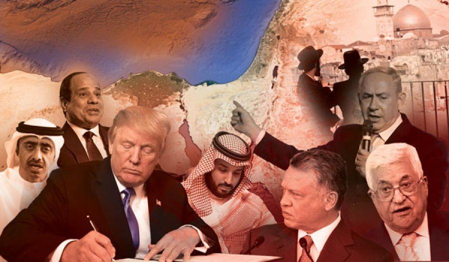 Izraelski časopis otkriva plan sporazuma stoljeća