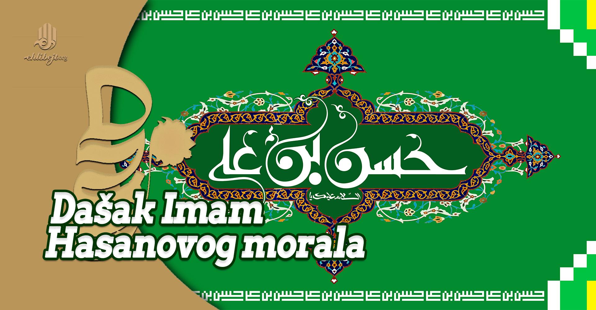 Dašak Imam Hasanovog, a.s., morala, osobina i plemenitosti