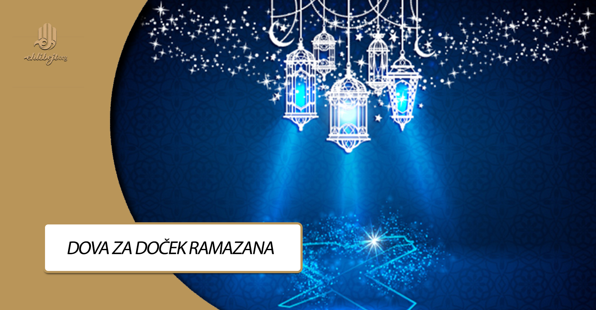 Dova za doček ramazana