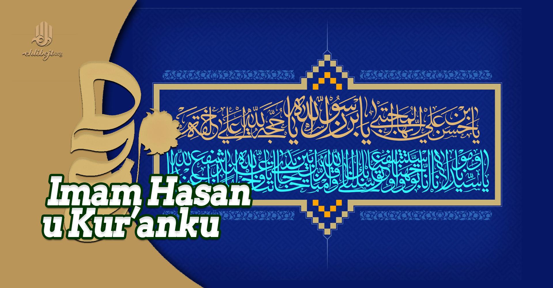 Položaj Imama Hasana Mudžtebe u časnom Kur'anku