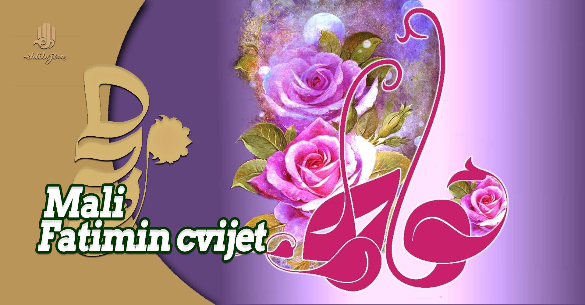 Mali Fatimin cvijet