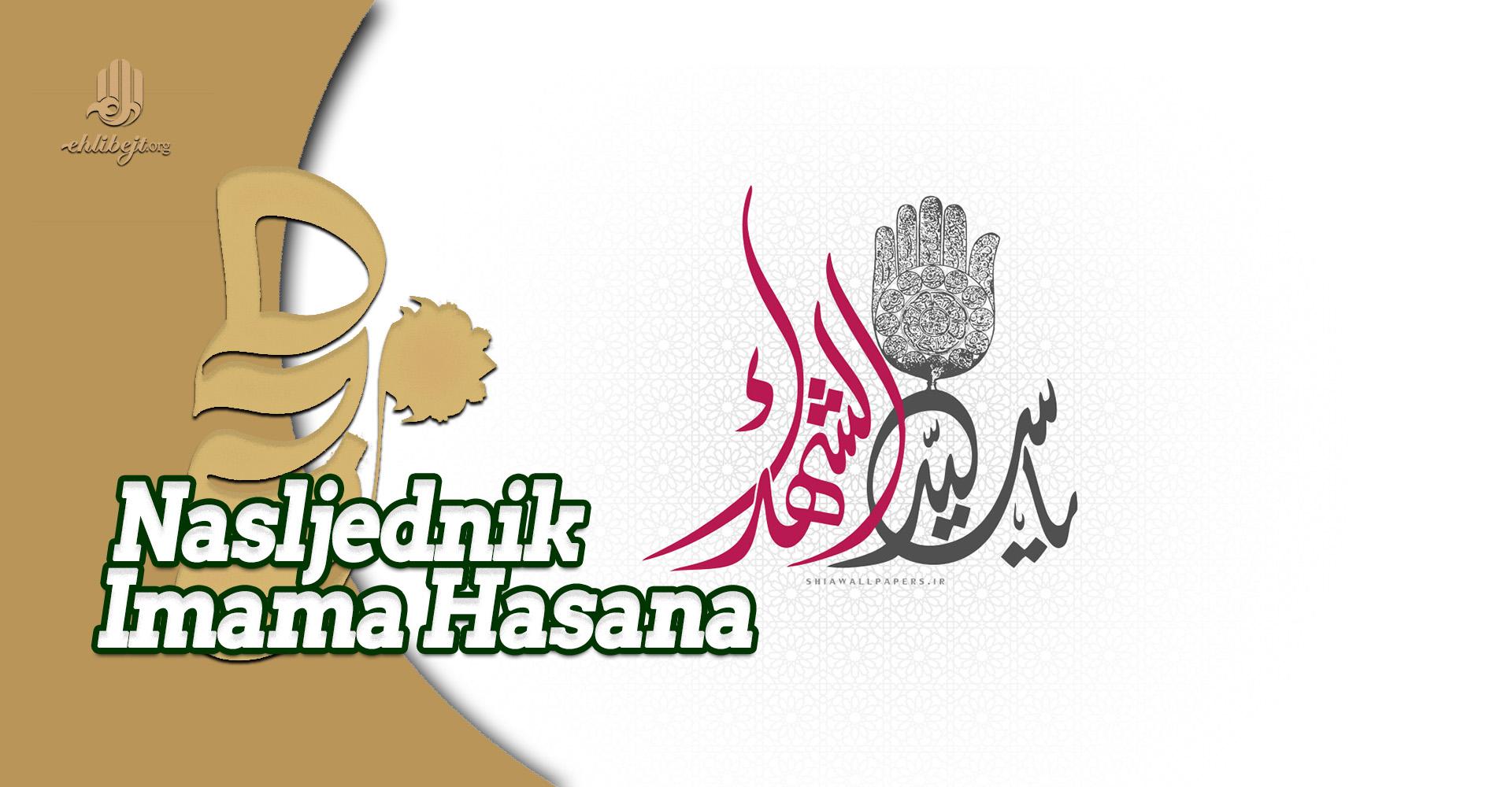 Nasljednik Imama Hasana