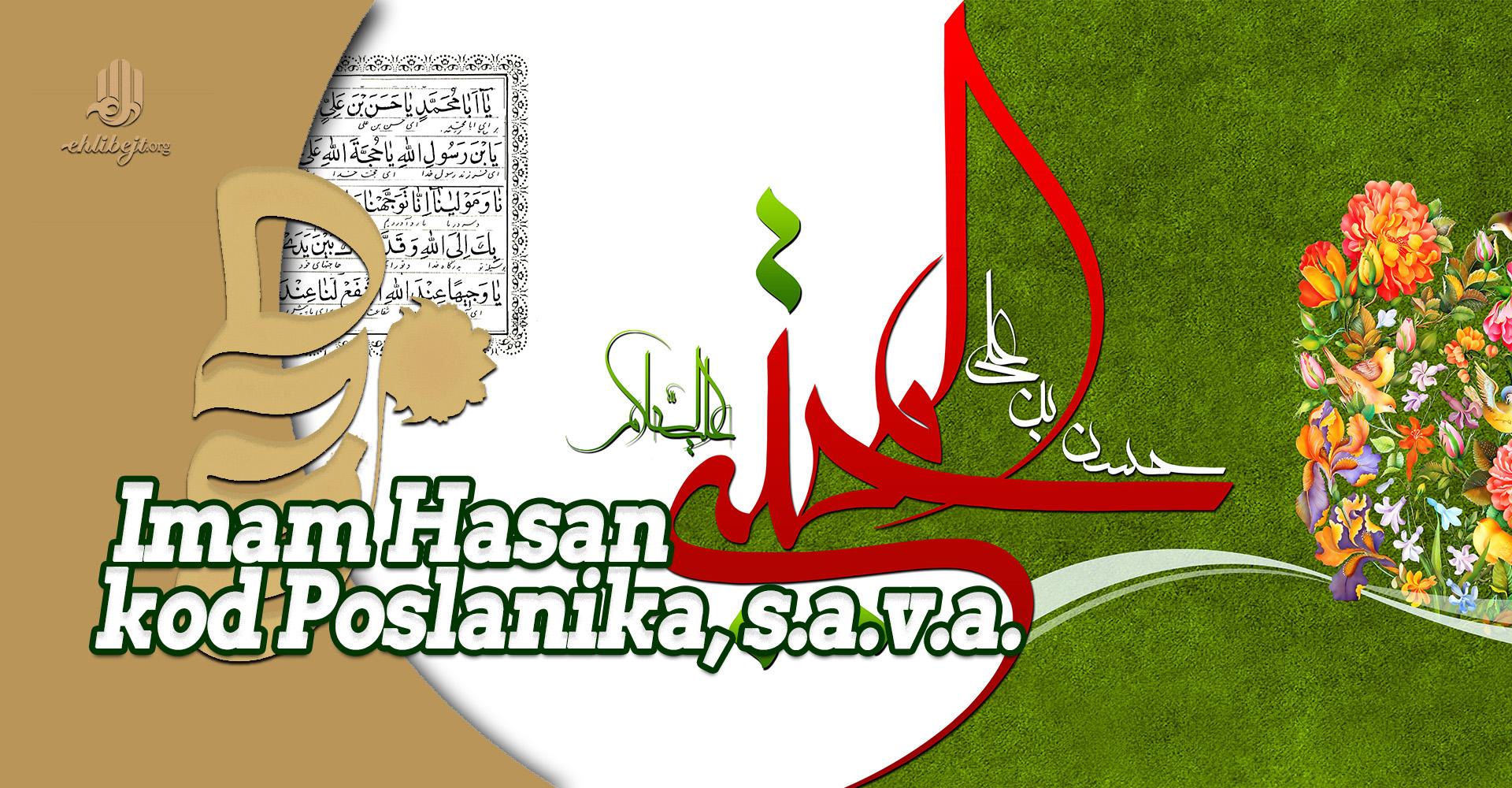Položaj Imama Hasana, a.s., kod Božijeg Poslanika, s.a.v.a.