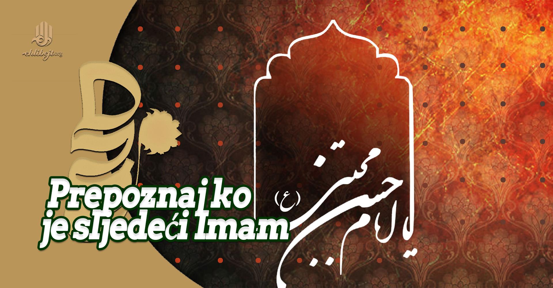 Prepoznaj ko je sljedeći Imam