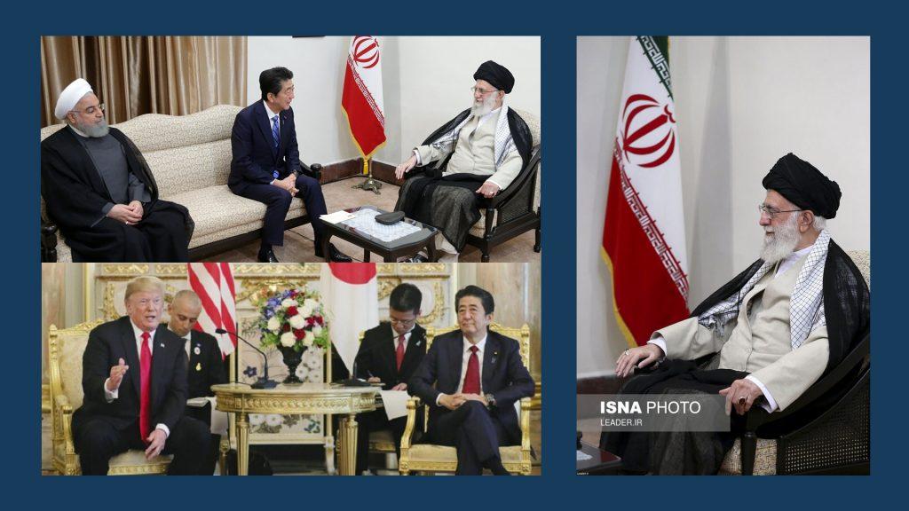 Susret japanskog premijera sa imamom Hameneijem