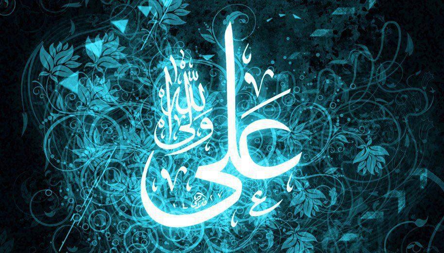 Ali ibn Ebu Talib, primjer savršenog čovjeka