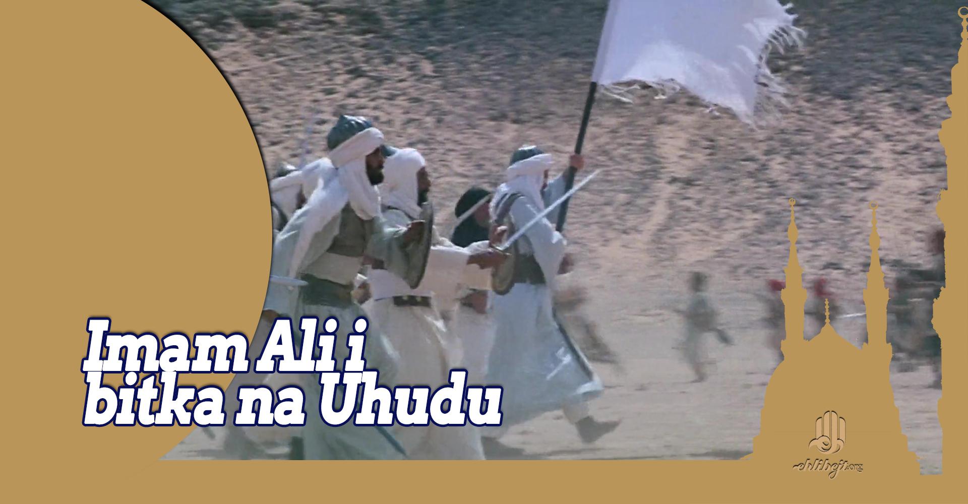 Imam Ali i bitka na Uhudu