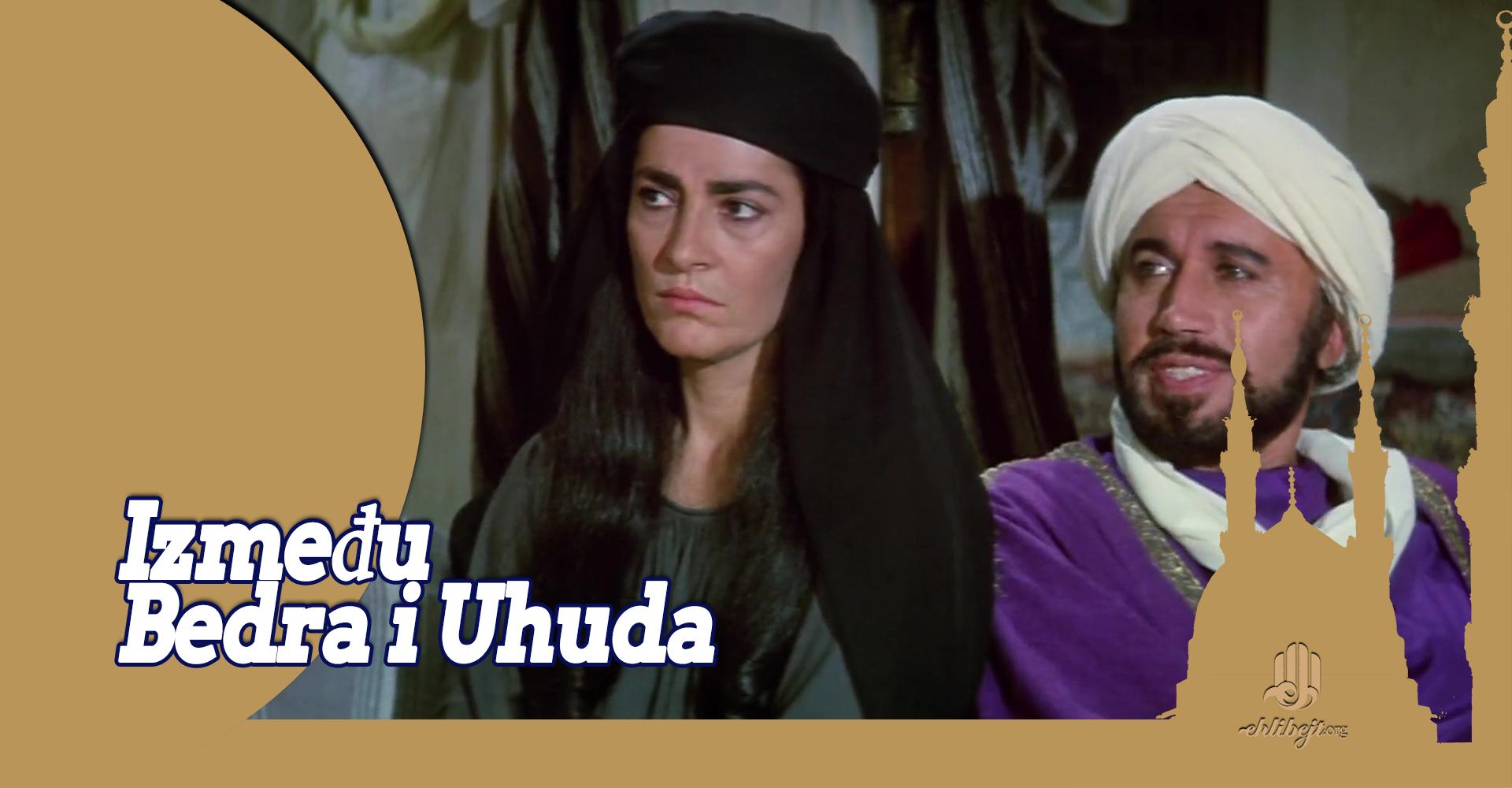 Između Bedra i Uhuda