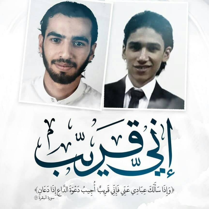 Dodatni zločin bahreinskog režima