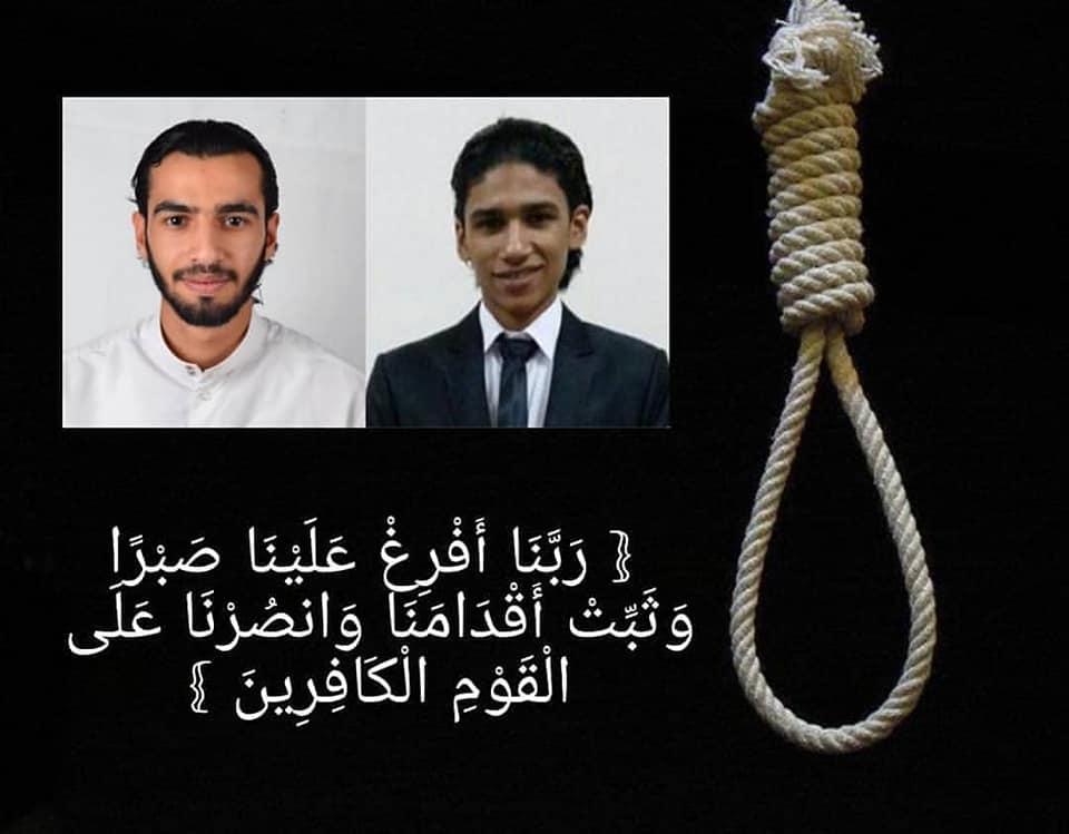 Nepravedno pogubljenje dvojice mladića