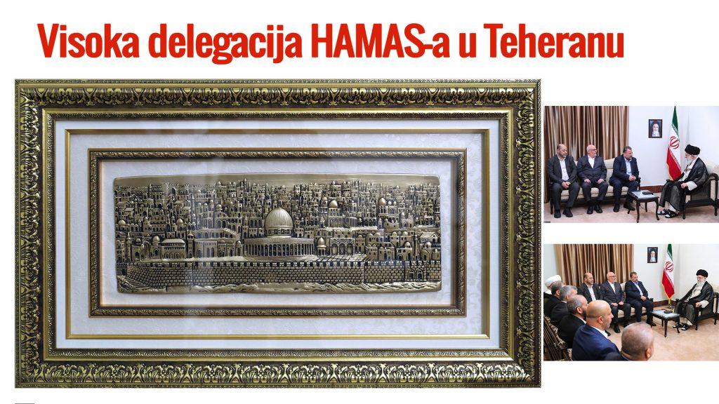 Susret potpredsjednika Političkog ureda Hamasa i prateće delegacije sa liderom Revolucije