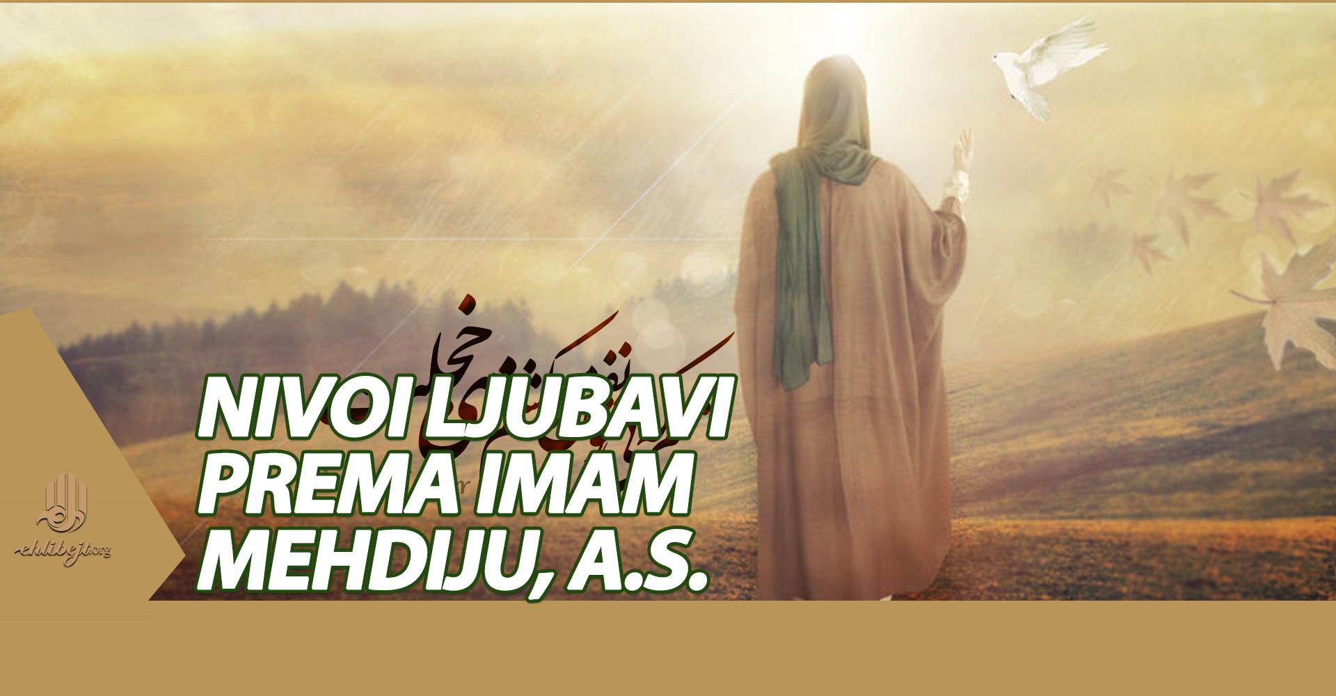 Nivoi ljubavi prema Imam Mehdiju, a.s.