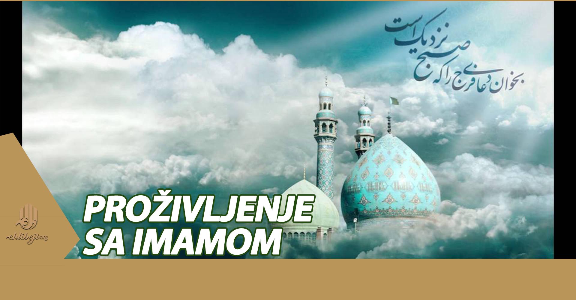 Proživljenje sa Imamom