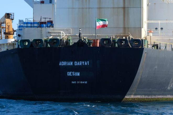 Iranski tanker prkosi američkoj 6. floti