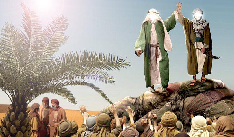 Tradicija obilježavanja Gadir bajrama među muslimanima
