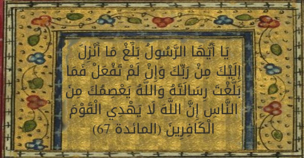 Analiza uvjeta za dostavljanje Božije naredbe na Gadiru