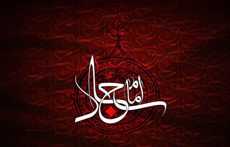 Imam Ali ibn Husejn, a.s., govori