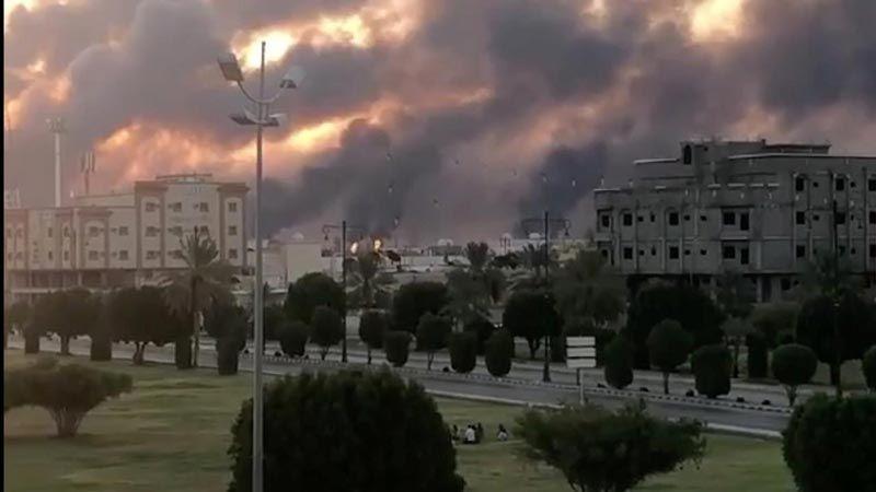 Saopćenje jemenskih oružanih snaga