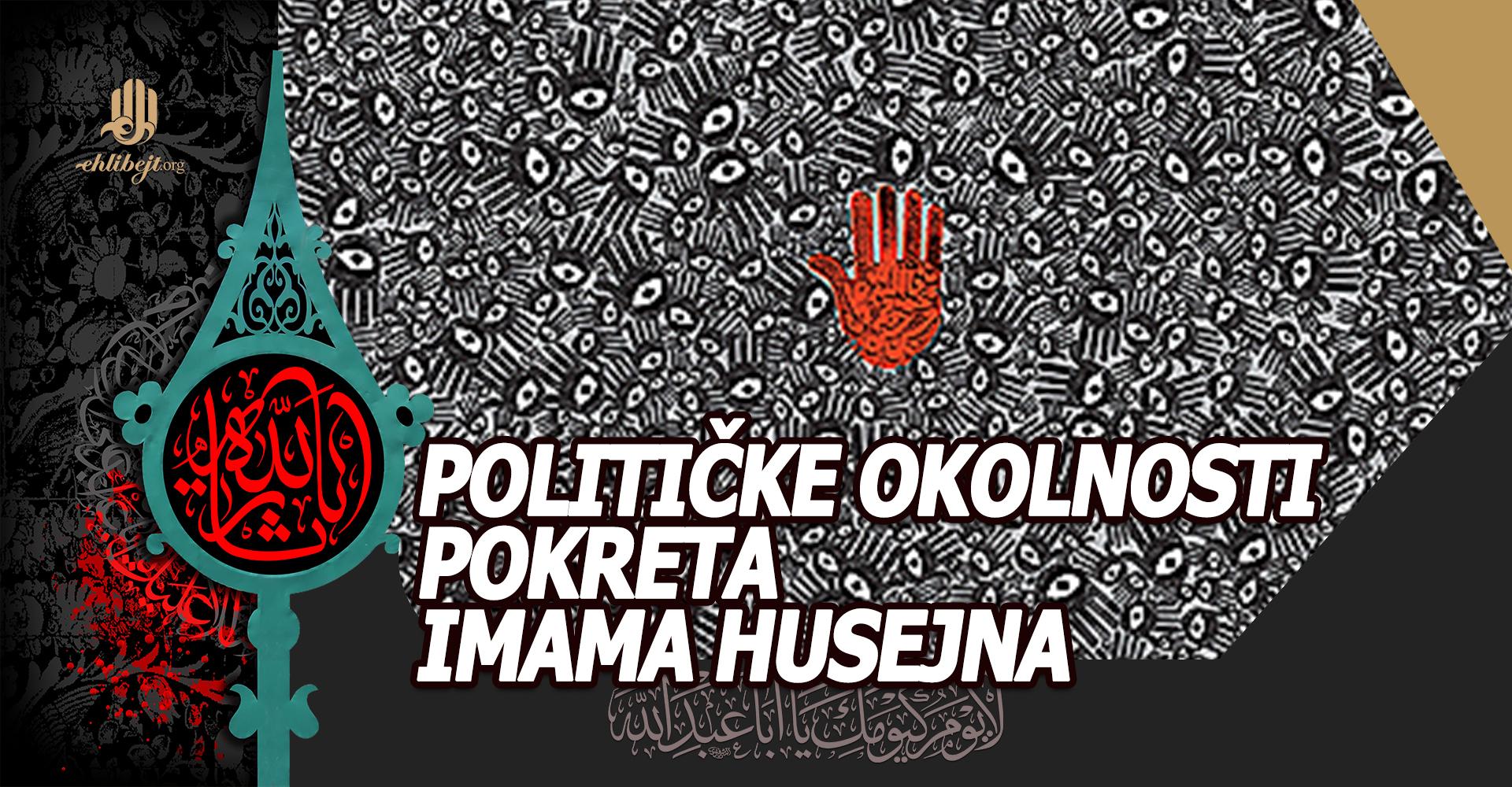 Političke okolnosti pokreta Imama Husejna