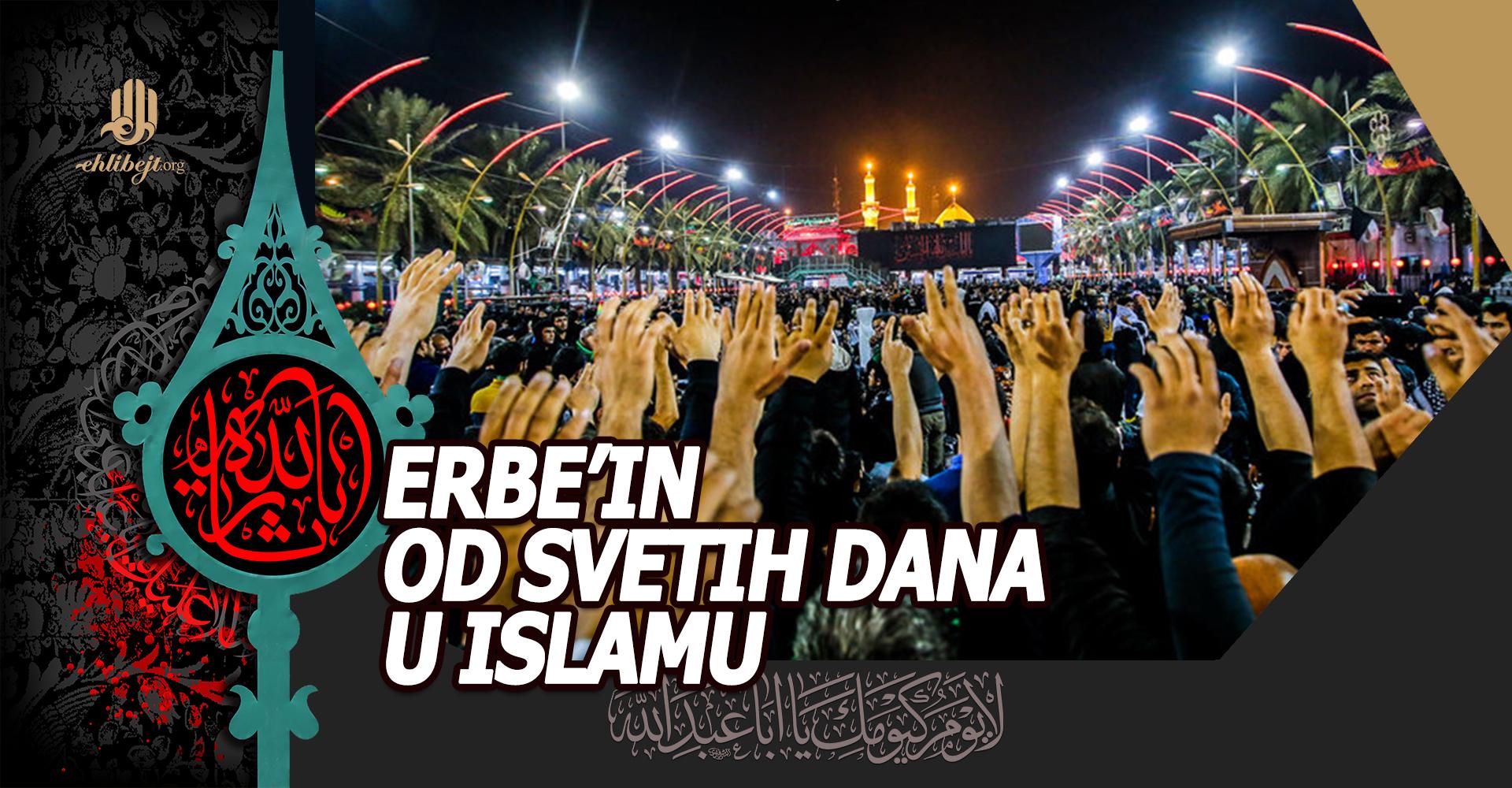 Četeresnica Ašure jedan je od svetih dana u islamu