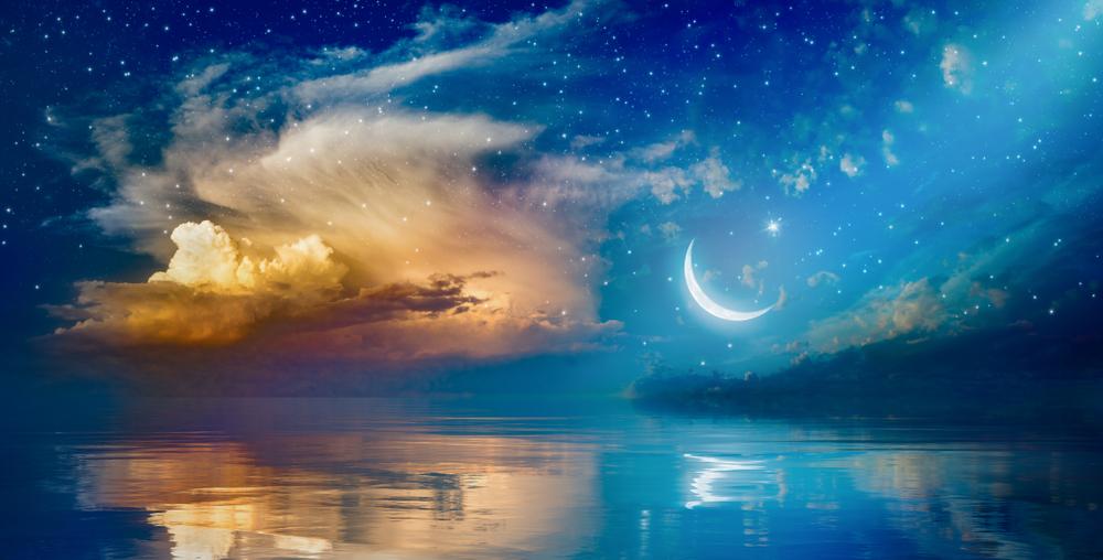 Kur'an i tajne stvaranja