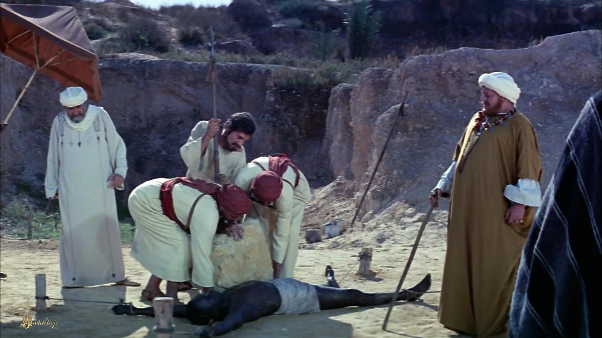 Kurejšije i mučenje vjernika
