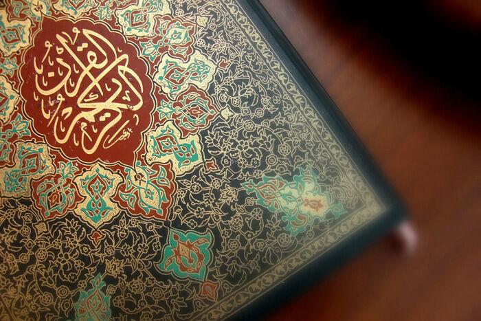 Nadnaravnost Kur'ana