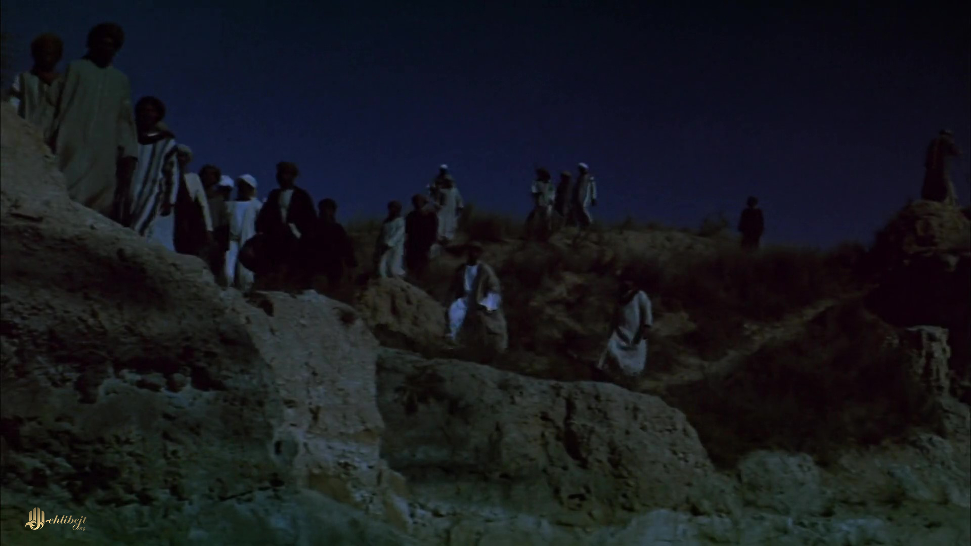 Druga prisega na 'Akabi