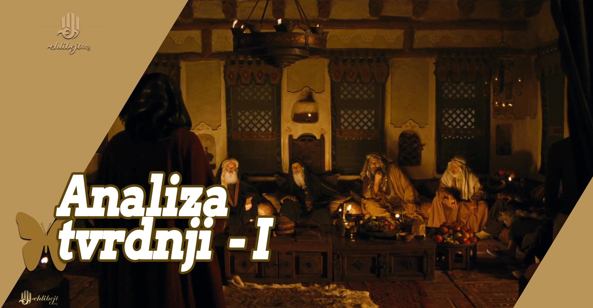Analiza tvrdnji onih koji vjeruju u nevjerstvo Ebu Taliba (I)