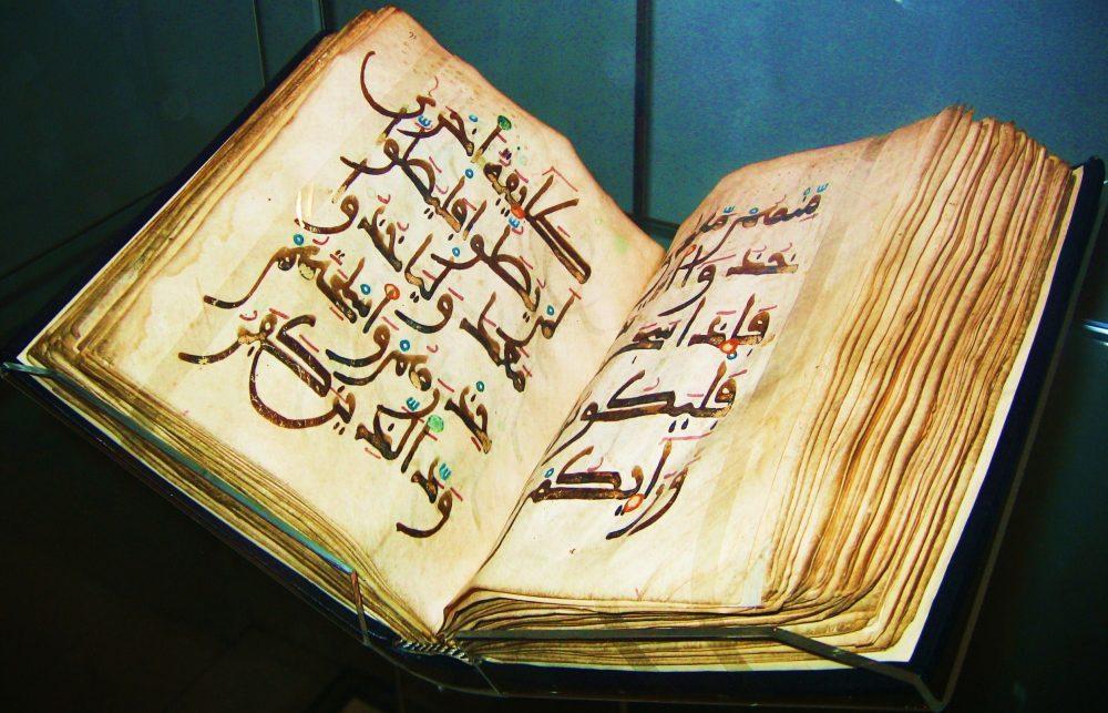 Kur'an i vijesti o nepoznatom