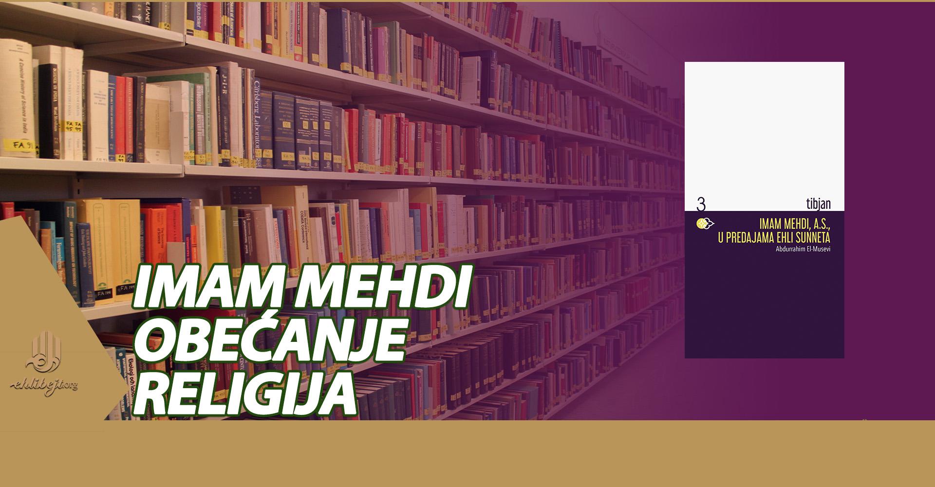 Imam Mehdi, a.s., u predajama ehli sunneta (I)